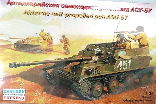 Советская самоходка АСУ-57 - Восточный Экспресс ЕЕ-35005 1:35