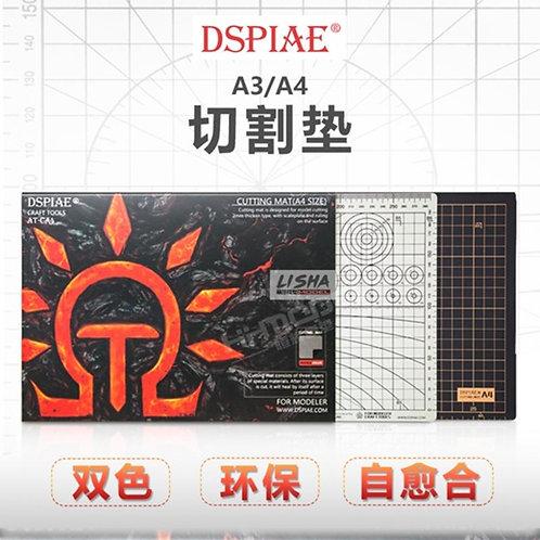 Коврик А4 для резки - DSPIAE AT-C