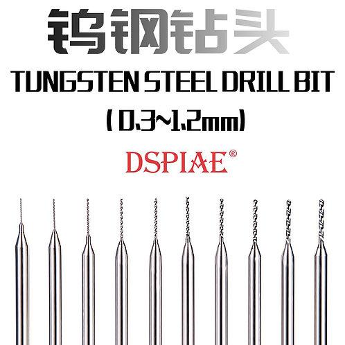 Сверхпрочные сверла DSPIAE DB-01, диаметр на выбор 0,5 и 0,6 мм