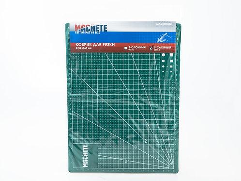 А4 Коврик для резки 5-слойный, формат А4 - 0011.5 MACHETE