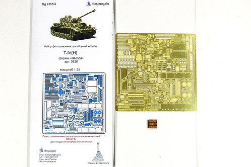 МД 035243 Немецкий танк T-IV (H) от Звезды (1:35)