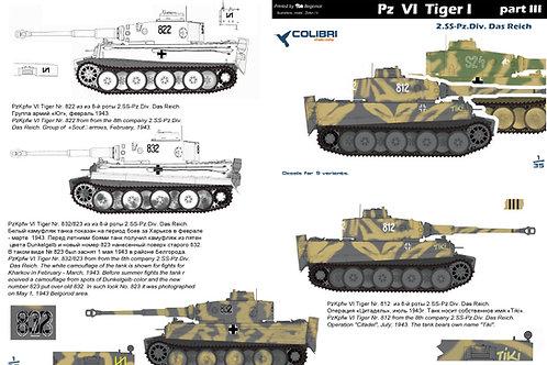 35013 Colibri Decals 1/35 Декали Тигр часть 3, Pz.VI Tiger I, дивизия Das Reich