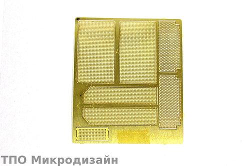 Микродизайн МД 035203 1:35 Сетки МТО для БМПТ Терминатор (Звезда 3636)