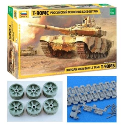 *ФАРШ издание* Т-90МС (Звезда 3675 1/35) + траки металл + правильные катки