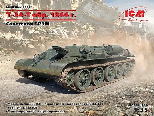 T-34T обр. 1944 г., Советская БРЭМ - ICM 35371 1/35