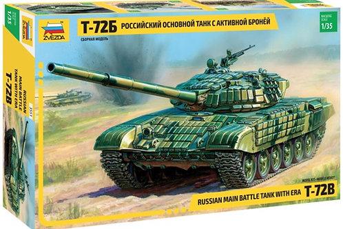 Российский танк Т-72Б1 с активной броней, блоками ДЗ - 3551 Звезда 1/35