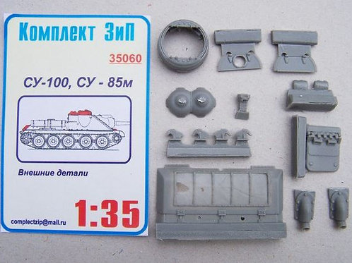 35060 Комплект ЗиП 1/35 Внешние детали СУ-100, СУ-85М (все производители)