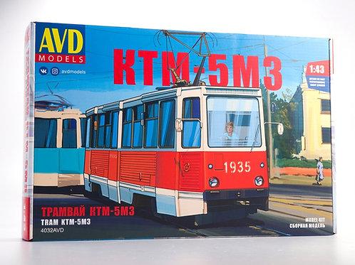 Сборная модель Трамвай КТМ-5М3 - AVD Models 4032AVD 1:43