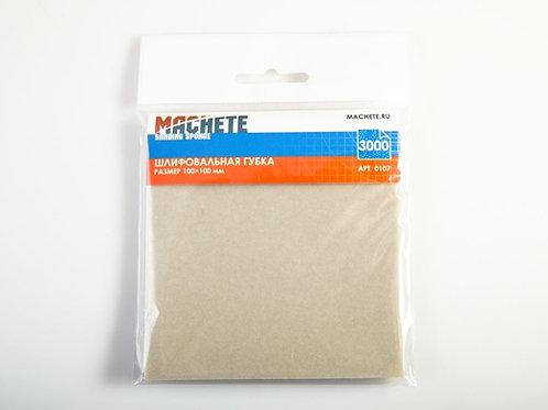 Шлифовальная губка 3000, 10*10 см - MACHETE 0107