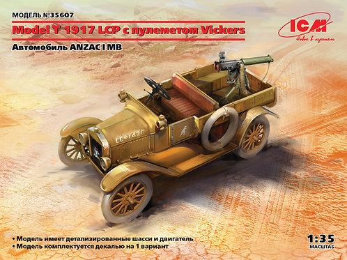 ICM 35607 1:35 Автомобиль Model T 1917 LCP с пулеметом Vickers
