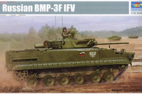 Trumpeter 01529 1:35 Российская боевая машина пехоты БМП-3Ф, морпехи