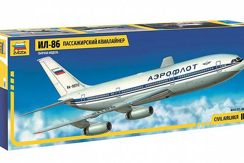 Пассажирский авиалайнер Ил-86 - Звезда 7001 1/144