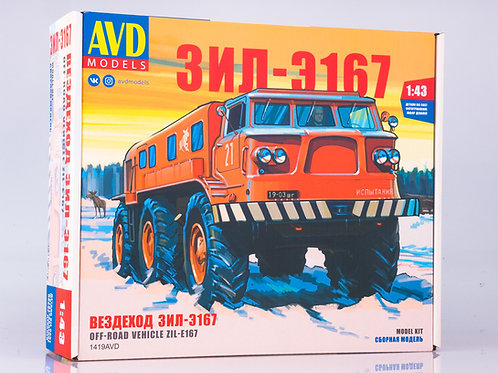 Сборная модель Вездеход ЗИЛ-Э167 - AVD Models 1:43 1419AVD 1419