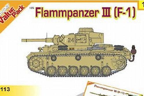 (под заказ) Flammpanzer III (F1) + фигурки - Dragon / Cyber Hobby 9113 1/35