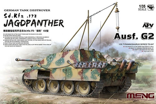 (под заказ) Jagdpanther Ausf. G2 - Meng Model 1:35 TS-047