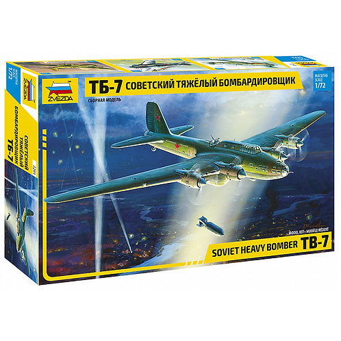 7291 Звезда 1/72 Советский бомбардировщик ТБ-7