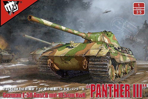 E-50 Ausf.B Panther III with 105mm gun - Modelcollect UA35001 1/35