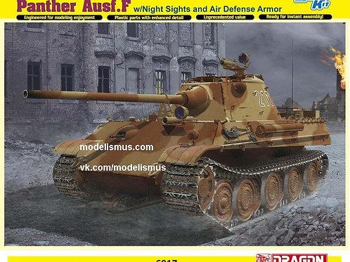 Panther Ausf.F с ПНВ и доп броней - Dragon 1:35 6917 (Magic траки)