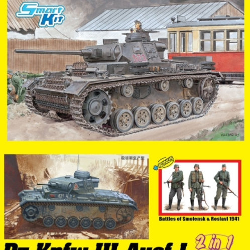 Немецкий танк Pz.III Ausf.J Initial/Early 2in1 - Dragon 1:35 6954