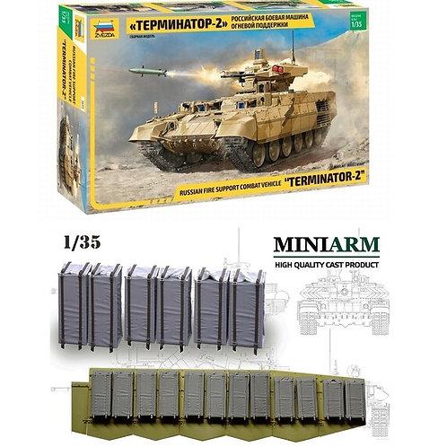 * Комбо 2в1 * Мягкая броня MINIARM + Терминатор-2 Звезда 3695 1/35