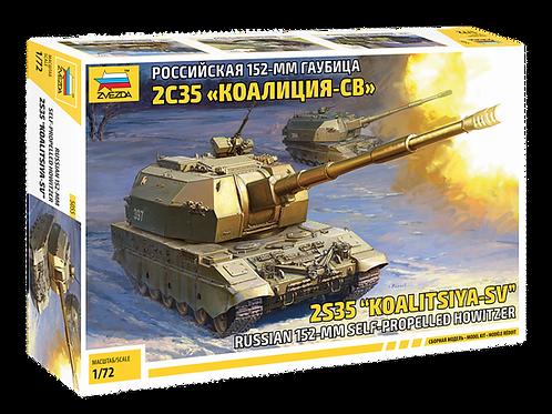 5055 Звезда 1:72 Российская самоходка 2С35 Коалиция-СВ, 152-мм гаубица
