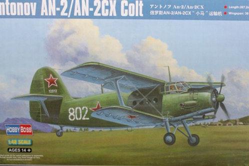 Самолет Ан-2, Ан-2СХ Антонов (AN-2/AN-2CX Colt) - Hobby Boss 1:48 81705