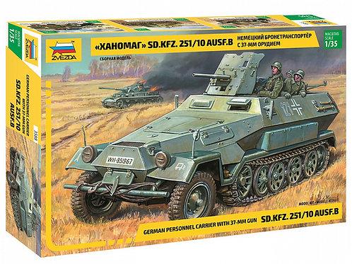 3588 Звезда 1:35 Немецкий БТР Ханомаг Sd.Kfz.251/10 Ausf.B с пушкой Раk 35/36