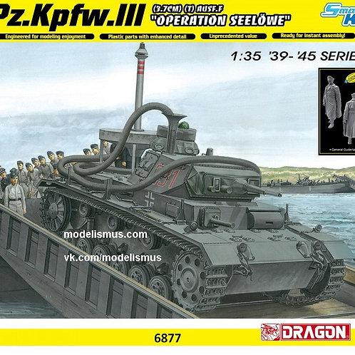 (под заказ) Pz.III Ausf.F Operation Seelöwe + фигурка - Dragon 1:35 6877 (DS)