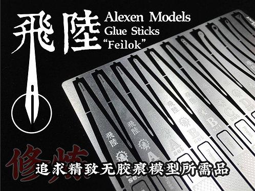 (под заказ) Аппликатор клея пипетки утконосы Feilok Ver. 2.0 Alexen Model AJ0073