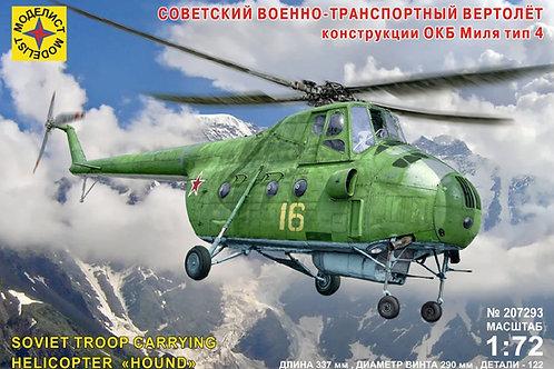 207293 Моделист 1/72 Советский вертолет ОКБ Миля Ми-4, 1952 год