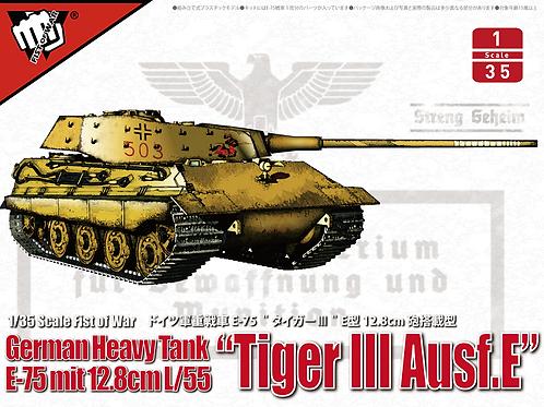 (под заказ) Танк E-75 с 128-мм пушкой, Тигр 3 - ModelCollect UA35016 1/35