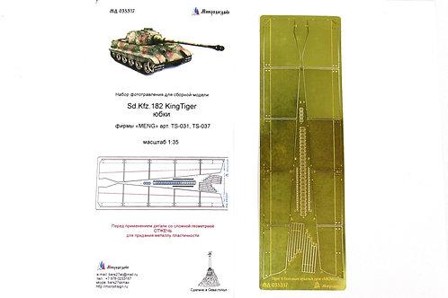 Юбки Королевский Тигр (Meng TS-031, TS-037) - Микродизайн МД 035317 1/35