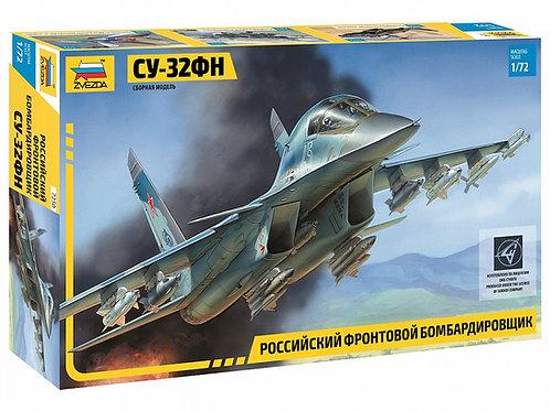 7250 Звезда 1/72 Российский бомбардировщик Су-32ФН