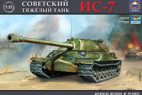 Советский тяжелый танк ИС-7 - ARK model 35019 1/35