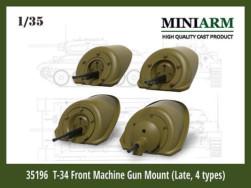 Бронировка курсовых пулеметов Т-34, поздний (4 шт) MINIARM 1/35 B35196