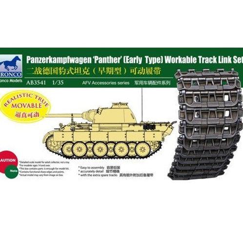 (под заказ) Рабочие траки Пантера Д, ранние выпуски, пласти - Bronco AB3541 1/35