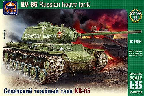 Советский тяжелый танк КВ-85 - ARK models 35024 1/35
