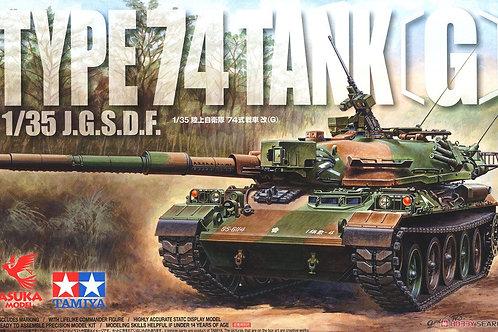 (под заказ) J.G.S.D.F. Type 74 Tank (G) - ASUKA Model 1:35 35045