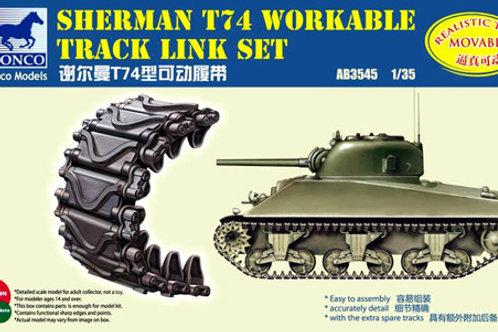 Рабочие траки M4 Sherman Шерман T74 (наборные, пластик) - Bronco 1/35 AB3545
