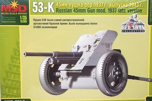 Советская 45-мм пушка 53-К обр. 1937 года, выпуск 1943 года - MSD Макет 3514 1:3