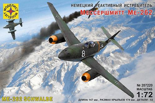 207220 Моделист 1/72 Немецкий реактивный истребитель Мессершмитт Me.262