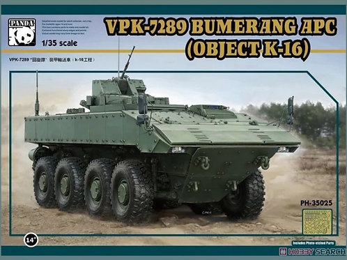(под заказ) Российский современный БТР ВПК-7829 Бумеранг - Panda PH350251:35