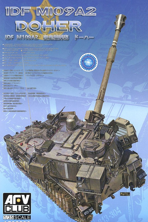 (под заказ) Израильская САУ IDF M109A2 Doher + фигурка - AFV Club AF35293 1:35