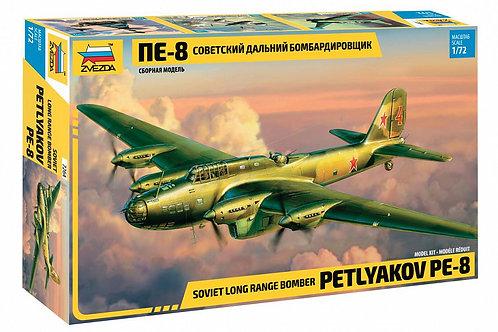 Советский бомбардировщик Пе-8 - Звезда 7264 1/72