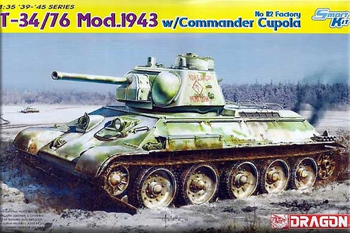 Танк Т-34/76 1943 года с командирской башенкой, завод № 112 - Dragon 1:35 6584