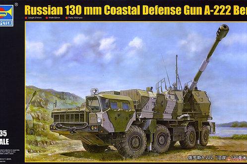 Артиллерийский комплекс А-222 Берег, сборная модель - Trumpeter 01036 1:35