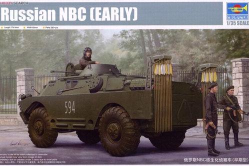 БРДМ химической разведки (NBC), ранний - Trumpeter 05513 1:35