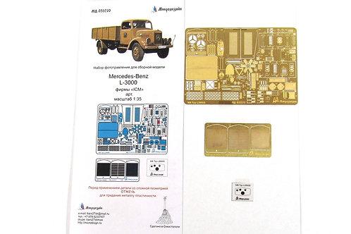 Фототравление Mercedes-Benz L-3000 (ICM) - Микродизайн МД 035270 1/35