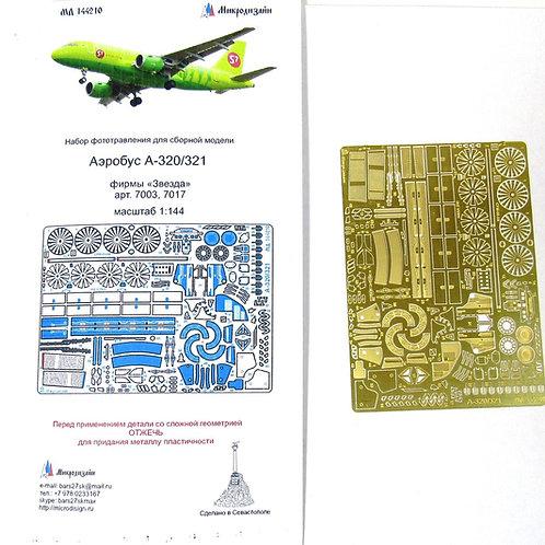 МД 144210 Аэробус А 320/321 от Звезды (1:144)