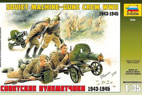 3584 Звезда 1:35 Советские пулеметчики 1943-1945 гг